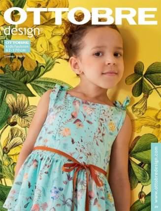 Журнал OTTOBRE design Kids 3/2019