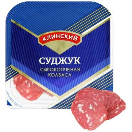Колбаса МК Клинский сервелат суджук сырокопченая вакуумная упаковка 80 г