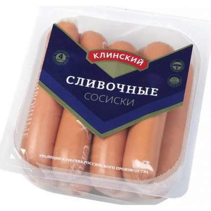 Сосиски МК Клинский сливочные 470 г
