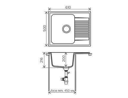 Мойка для кухни гранитная POLYGRAN F-07 №14 Серый