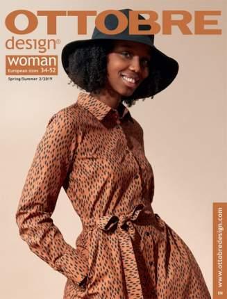 Журнал OTTOBRE design Woman 2/2019