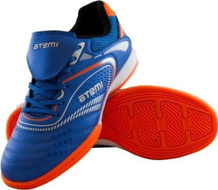 Бутсы Atemi SD300 Indoor, голубой/оранжевый, 35 RU