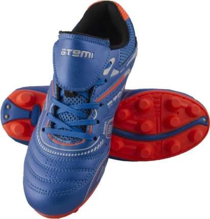 Бутсы Atemi SD300 MSR, голубой/оранжевый, 39 RU