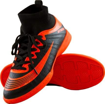 Бутсы Atemi SD100 Indoor, черный/оранжевый, 38 RU