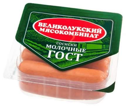 Сосиски Великолукский МК детям 330 г