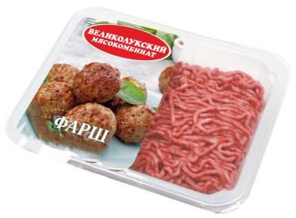 Фарш Великолукский мясокомбинат домашний охлажденый 400 г