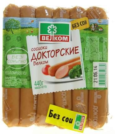 Сосиски Велком докторские охлажденные вакуумная упаковка 440 г