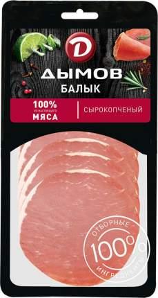Балык Дымов сырокопченый нарезка 70 г