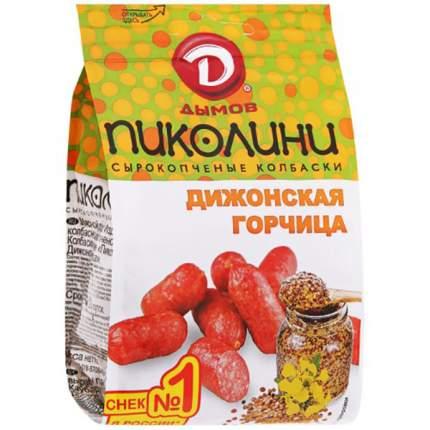 Колбаски Дымов пиколини сырокопченые дижонская горчица 50 г