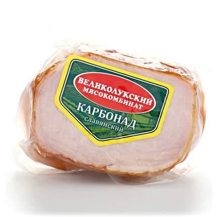 Карбонад Великолукский мясокомбинат Славянский копчено-вареный 300 г