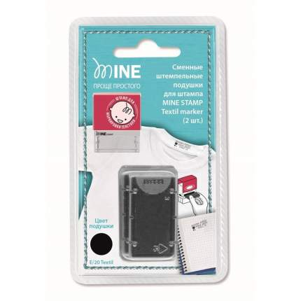Подушка штемпельная Colop E/20 MINE STAMP Textil marker пластик