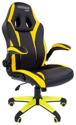 Игровое кресло CHAIRMAN game 15 00-07028512, желтый/черный