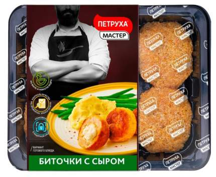 Биточки Петруха с сыром панированные 400 г