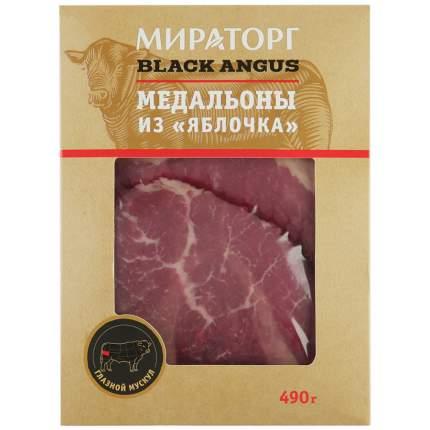 Медальоны Мираторг блэк ангус говяжьи охлажденные из яблочка вакуумная упаковка 490 г