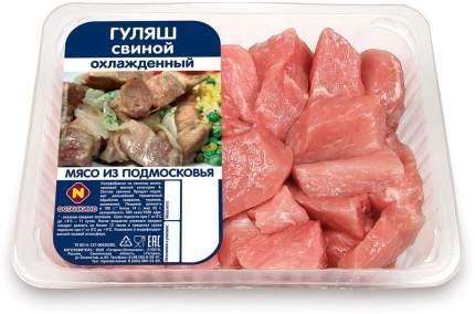 Гуляш Останкино охлажденный из мяса свинины 500 г
