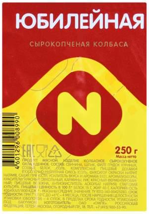 Колбаса Останкино юбилейная сырокопченая вакуумная упаковка 250 г