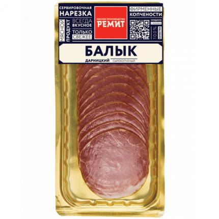 Балык Ремит дарницкий сырокопченый нарезка 150 г