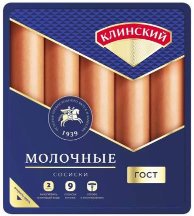 Сосиски МК Клинский молочные вареные 530 г