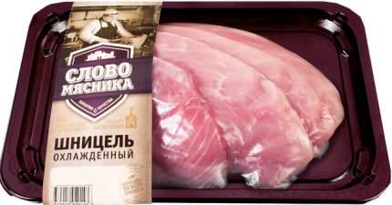 Шницель Слово мясника охлажденный свиной 400 г