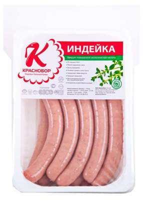 Колбаски Краснобор любительские гриль охлажденные 500 г