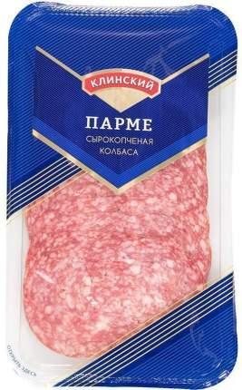 Колбаса парме с/к нарезка 85 г газ/среда мясокомбинат клинский россия