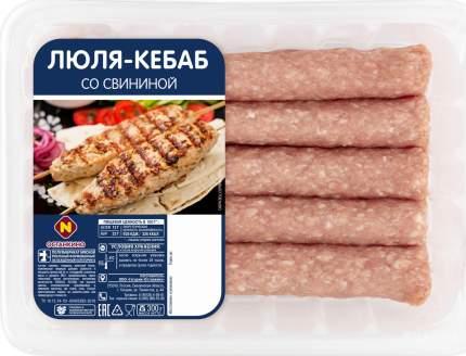 Люля-кебаб Останкино охлажденное со свининой 300 г
