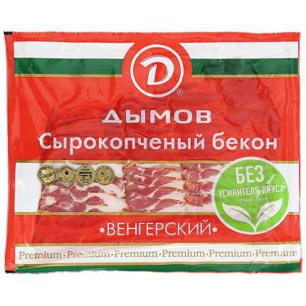 Бекон Дымов венгерский сырокопченый нарезка 200 г