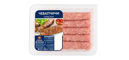 Чевапчичи Останкино сербские охлажденные 300 г