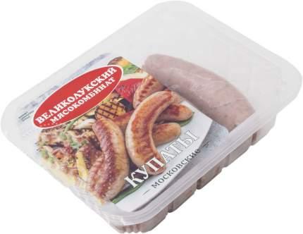 Купаты Великолукский мясокомбинат акварель охлажденые 400 г