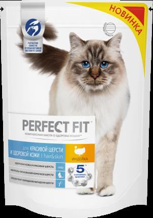 Сухой корм для кошек Perfect Fit Hair & Skin, с индейкой, 0,65кг