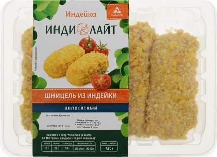 Шницель индилайт аппетитный из индейки 450 г лоток пензамолинвест россия