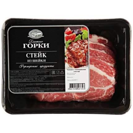 Стейк Ближние горки свинина охлажденая 400 г