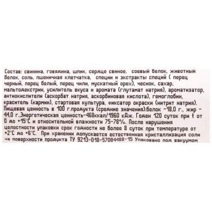 Колбаса Дымов праздничная сырокопченая 300 г