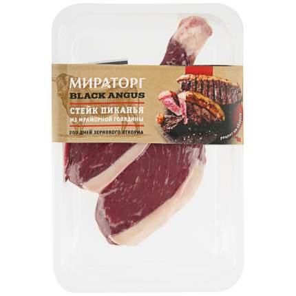 Cтейк Мираторг пиканья black angus из мраморной говядины вакуумная упаковка 325 г