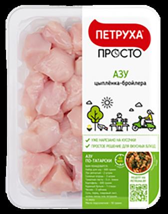 Стейки Петруха азу цыпленка-бройлера охлажденый 600 г