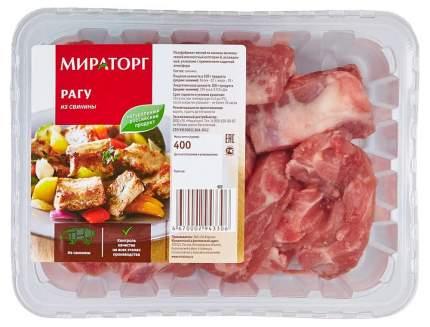 Рагу Мираторг охлажденное из свинины 400 г