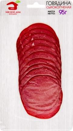 Говядина МД Бородина сырокопченая нарезка вакуумная упаковка 95 г
