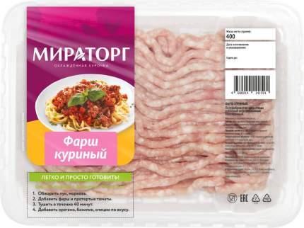Фарш куриный мираторг охл 400 г лоток брянская мк россия