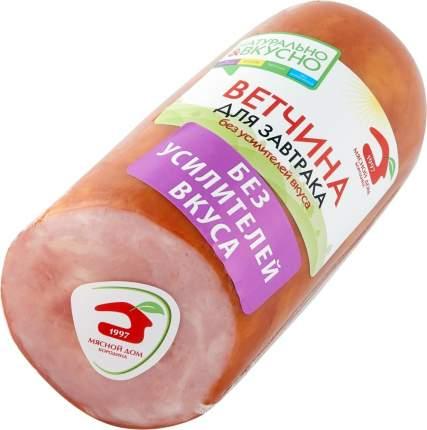 Ветчина мд бородина для завтрака кусок 330 г в/у мдб россия