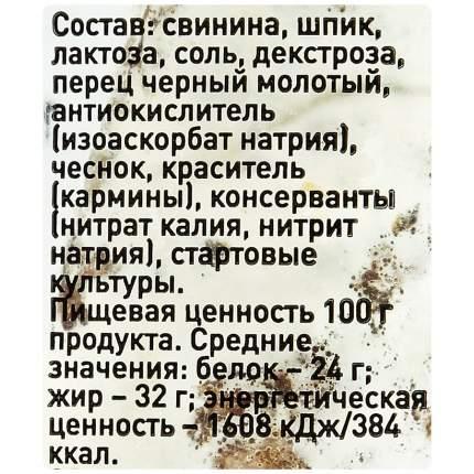 Колбаса Casademont фуэт экстра сыровяленая 150 г