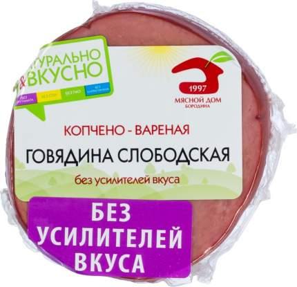 Говядина Мясной Дом Бородина Слободская варено-копченая 300 г