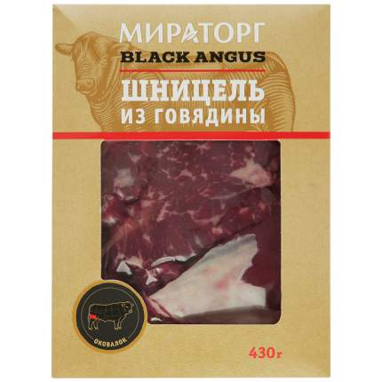 Шницель Мираторг black angus из говядины бедро вакуумная упаковка 430 г