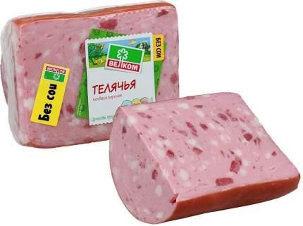 Колбаса велком телячья вар 500 г в/у павловская слобода россия