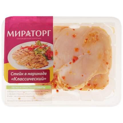 Стейк Мираторг классический мясо курицы в маринаде 450 г