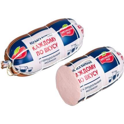 Колбаса Мясницкий ряд каждому по вкусу вареная с натуральным молоком 400 г