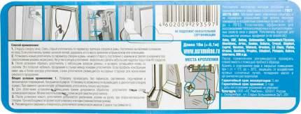 Универсальный уплотнитель для пластиковых окон АС РемОкно, серый 10м