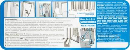 Универсальный уплотнитель для пластиковых окон АС РемОкно, серый 5м