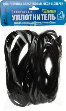 Универсальный уплотнитель для пластиковых окон АС РемОкно, чёрный 10м