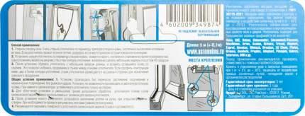 Универсальный уплотнитель для пластиковых окон АС РемОкно, чёрный 5м