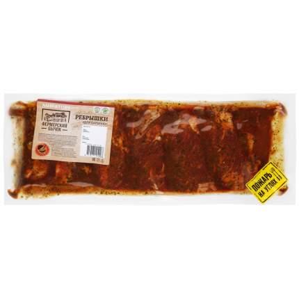 Ребрышки Мираторг говяжьи охлажденные травяной откорм для барбекю 1000 г